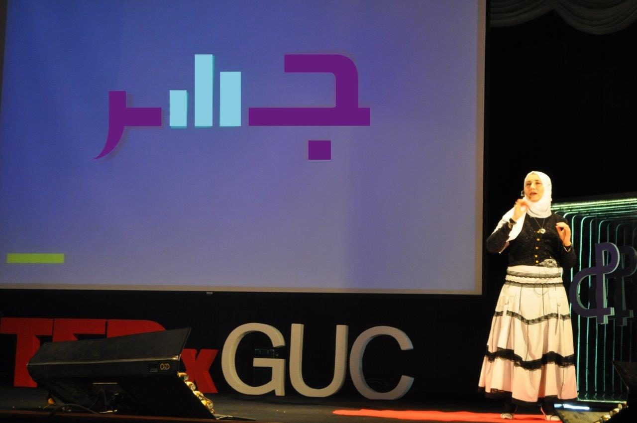 Shaymaa Kadry, GISR Managing Director talk at TEDxGUC 2015